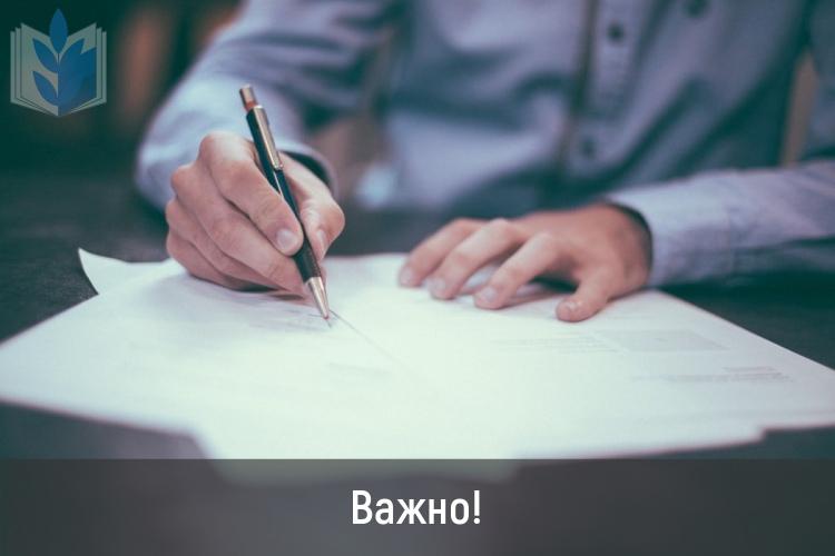 Акции профсоюзов России «За достойный труд»