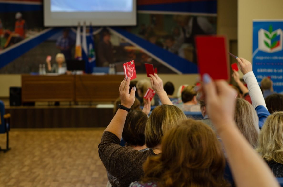 Фотоотчёт с отчётно-выборной конференции Кировской областной организации Общероссийского Профсоюза образования