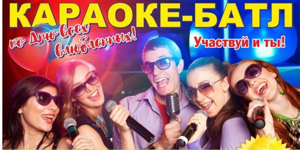 Студенческий координационный совет Кировской области проводит караоке-батл! 🎶