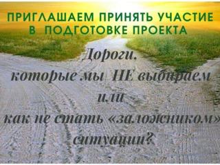 """Профсоюз - территория здоровья"""