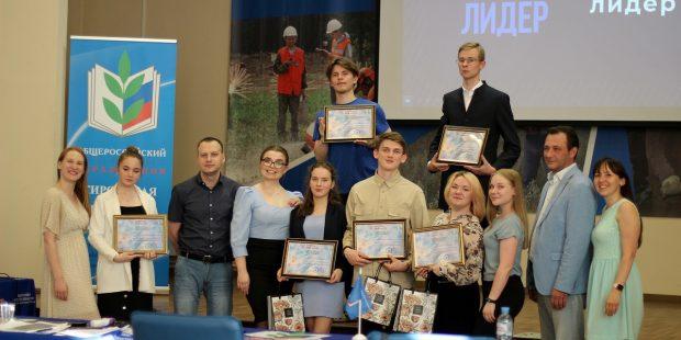 В Кировской области выбрали сразу двух студенческих лидеров!